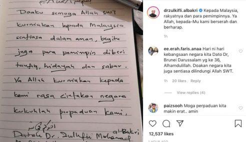 Mufti WP Doakan Malaysia Kekal Aman