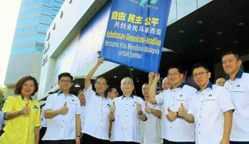 MCA Teguh Bersama Barisan Nasional