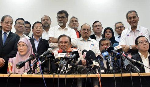 Itu Kerajaan Mahathir Bukan PH – DAP