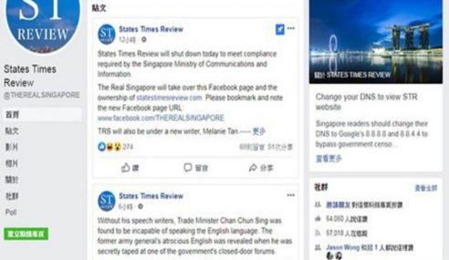 Facebook Sekat Akses Akaun STR Singapura
