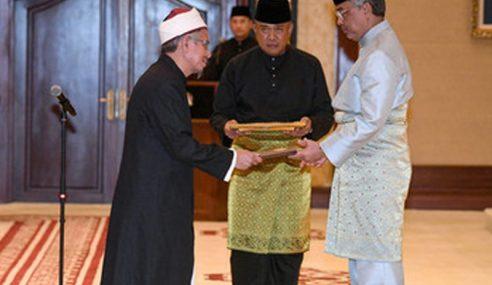 Kementerian Hal Ehwal Agama Adakan Solat Sunat Esok