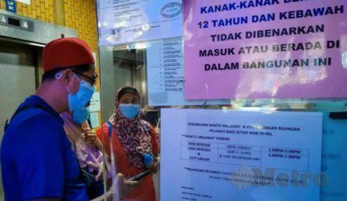 Najib Saran Panggilan Video Antara Pesakit, Waris
