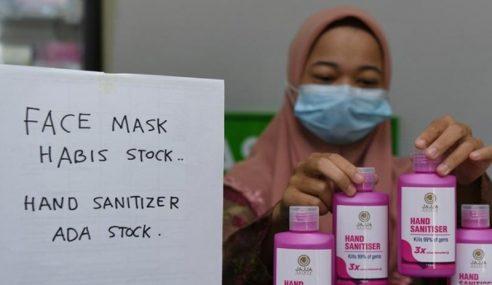 Penutup Hidung Dan Mulut Import Dibenarkan