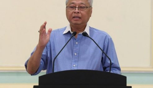 Isu Hukuman Penjara Pesalah PKP Akan Dibincang