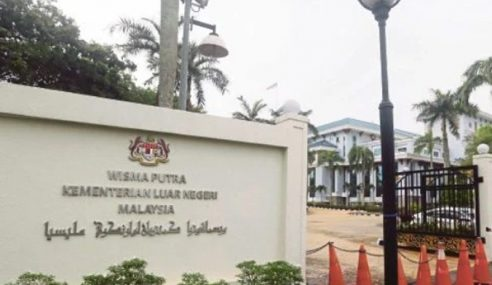 Jangan Politikkan Penahanan 17 Warga Malaysia Di India
