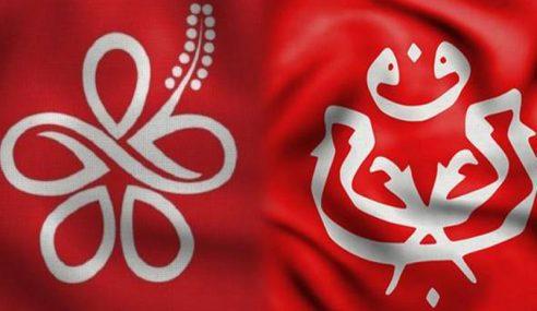 UMNO Bahagian Batu Tolak Kerjasama Dengan Bersatu