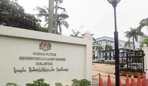 Malaysia Akan Bantu Palestin Tangani COVID-19