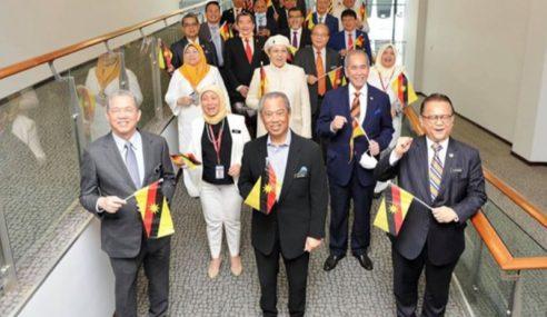 Muhyiddin Ucap Selamat Hari Sarawak