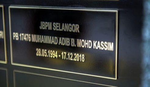 Segerakan Umum Perkembangan Kes Adib – Pemuda UMNO