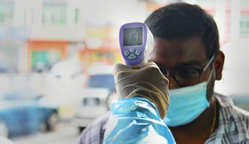 Termometer Inframerah Selamat, Tiada Radiasi Bahaya