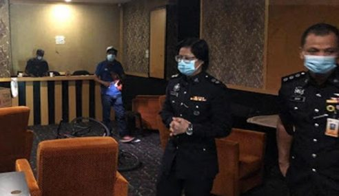 Rombakan Dalaman Selepas Siasatan Kes Judi Selesai – KPN