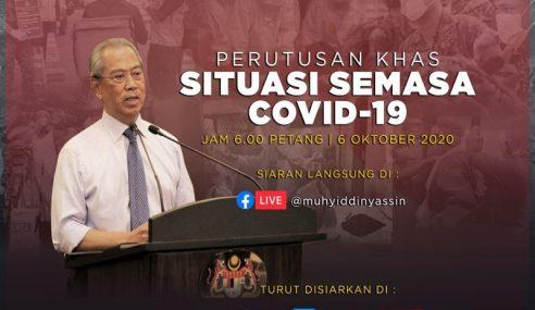 Perutusan Khas PM Mengenai COVID-19 6 Petang Ini