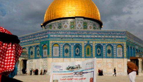 Batalkan Pengiktirafan Baitulmaqdis Ibu Negara Israel