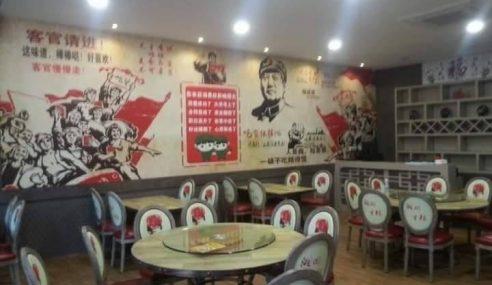 Polis Siasat Kafe Hias Dinding Guna Wajah Pemimpin Komunis
