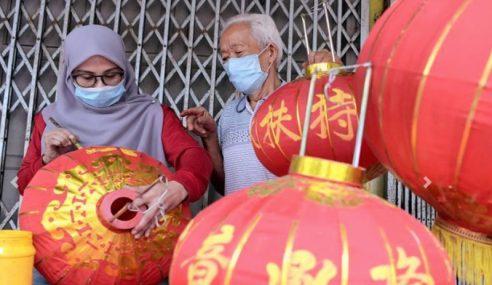 Kaligrafi Cina Pertemukan Cheng, Azizah