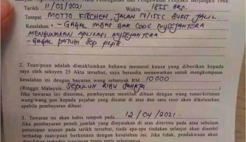 Najib Komen Kompaun RM10,000 Terhadap Orang Ramai