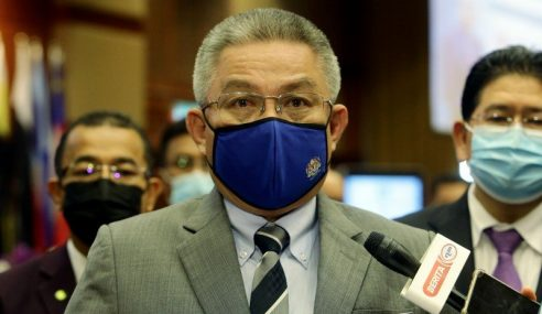 KKM Cadang Rentas Negeri Balik Raya Ditangguh