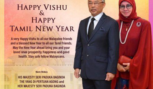 Agong, Permaisuri Ucap Selamat Tahun Baharu Tamil, Vishu