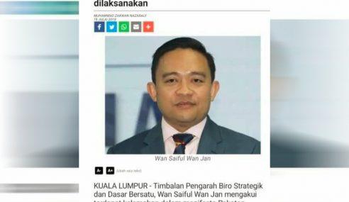 Penulis Manifesto Bukan Kitab Suci Kata: Najib Tiada 'Moral Standing'