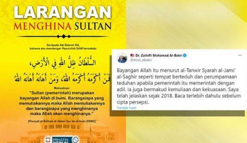 Dr Zulkifli Perjelas Isu Hadis Sultan Merupakan Bayangan ALLAH
